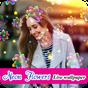 Neon Flowers Livewallpaper