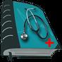 Dicionário Médico offline 1.0