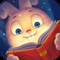 Fairy Tales ~ 3D Pop-up Books!