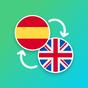 Spanish - English Translator