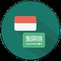Kamus Bahasa Arab Lengkap