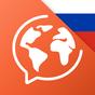 Learn Russian. Speak Russian
