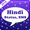 Hindi Status & SMS Collection