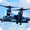 Airplane Helicopter Pilot 3D
