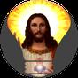 Lanterna Divina