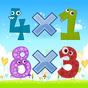 Multiplication games 4