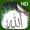 Allah Live Hintergrund HD