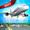 Plane Driving 3D