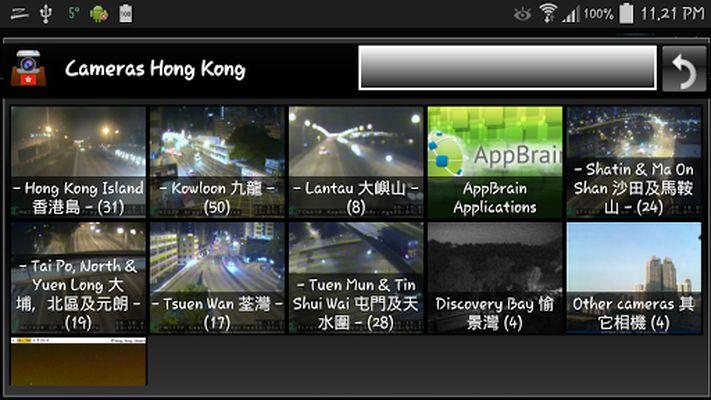 Image 10 of Cameras Hong Kong - traffic