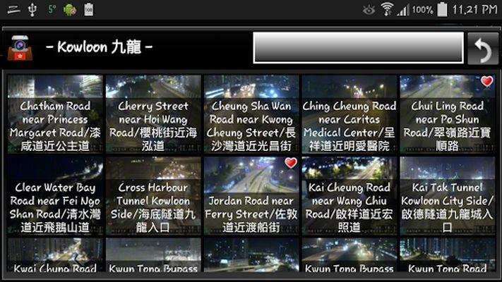 Image 11 of Cameras Hong Kong - traffic