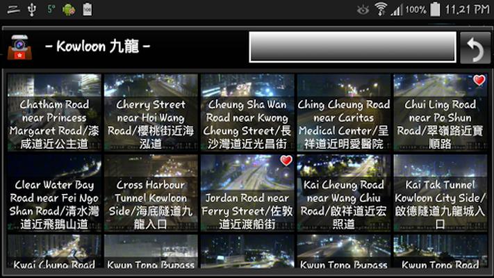 Image 15 of Cameras Hong Kong - traffic