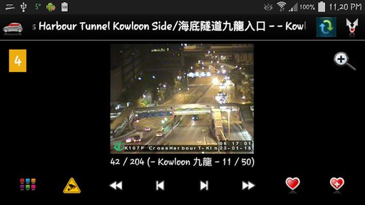 Image 8 of Cameras Hong Kong - traffic
