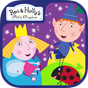 Ben & Holly: Elf & Fairy Party 1.0.6