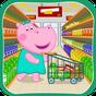 Çocuk Alışveriş Oyunları