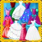 Невесты Свадебное платье