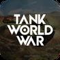3D Tank Multi Battle Field