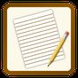 Garder mes notes - Bloc notes