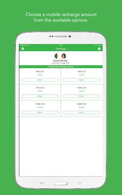 Image 10 of Sift mobile recharge