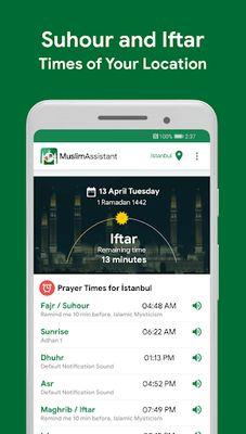Muslim Image 4: Prayer Times, Quran, Qibla, Dhikr