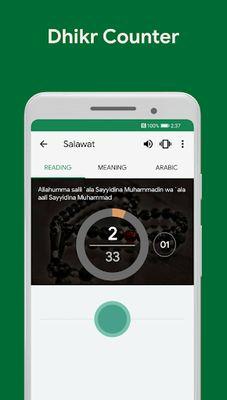 Muslim Image 2: Prayer Times, Quran, Qibla, Dhikr