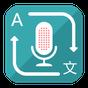 Traducir voz (Traductor)