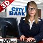 Banka Yönetici Nakit Kayıt olmak: 3D Kasiyer Sim