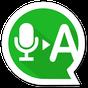 Textr - Voice Message to Text  APK