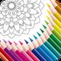 Libros para colorear adultos gratis: ColorColor