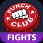 Punch Club: Fights 1.1
