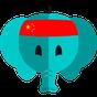 Çince Öğrenme