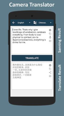 Image 1 of Camera Translator Free