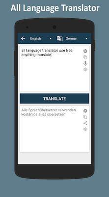 Image 5 of Camera Translator Free
