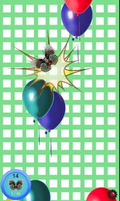 Image 2 of Balloon burst