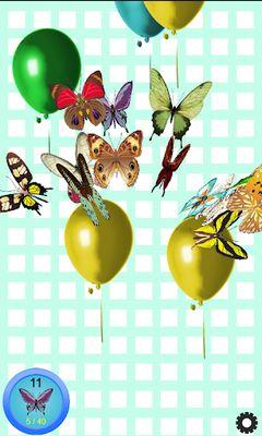 Image 1 of Balloon burst