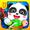 Desenhando com Baby Panda  APK
