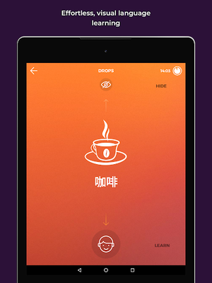 Drops Image 16 - Learn Japanese, Chinese, Korean, Hebrew