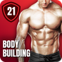 Erkekler için Ev Egzersizi - Vücut Geliştirme Uyg 1.0.15