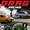 Velocidad máxima: Nitro Drag Racing
