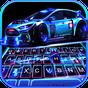 Novo tema de teclado Racing Sports Car
