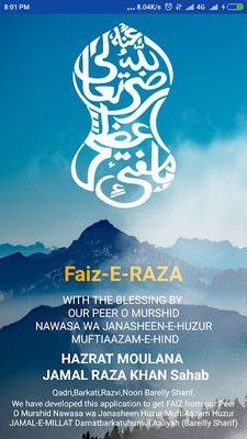 Image 6 of Faiz-e-Raza