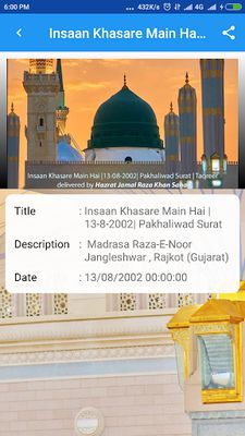 Image 2 of Faiz-e-Raza