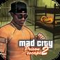 Prison Escape 2 New Jail Mad City Stories