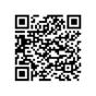 barcod scanner 1.25