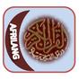 Quran-Afrilang 2.7.5-p2