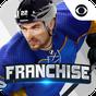 Franchise Hockey 2018 4.6.4