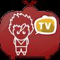 Série de TV de anime-Anime Series grátis espanhol  APK