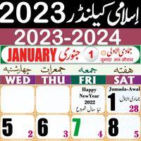 Calendar 2018-Hijri Islamic Calendar-Urdu Calendar icon