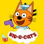 Три Кота Домашние приключения: игры для детей